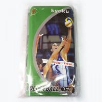 Сетка волейбольная + трос в слюде, в пакете (4511) G-092A
