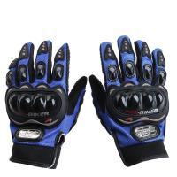 Перчатки MCS-01 blue M