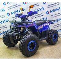 Avantis Hunter H8 NEW Lux синий