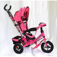 Велосипед 3-х кол A12М TM KIDS розовый(Pink) фара