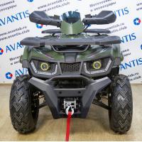 Avantis Hunter H200 Big Lux