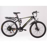 Велогибрид Voltreco Uberbike S26 350W