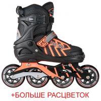 Роликовые коньки Easy step р.35-38 (M)