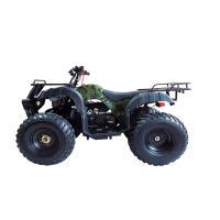 Квадроцикл ATV150