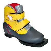 Ботинки лыжные р.34 Kids (NN75) серо-желтый