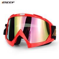 Очки BSDDP BSD0903 оранжевый/прозрачный