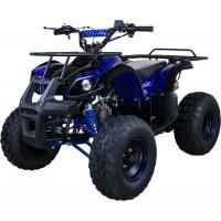 ATV Classic C8 синий