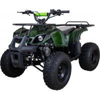 ATV Classic C8 зеленый камуфляж