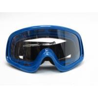 Очки для мотокросса VEGA (синий)