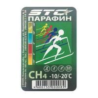 Парафин (STC) зеленый (-10/-20) 60г