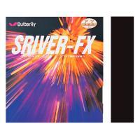040632 Накладка BUTTERFLY Sriver EL 2,1 черн.