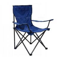 Кресло NH-5020 с подлокотниками (53х53х85см)
