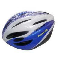 Шлем PLASMA 500 р. L