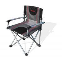 Кресло туристическое AFC-820