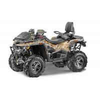 STELS ATV 850G GUEPARD TROPHY EPS