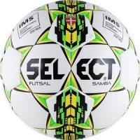 Мяч футзал. SELECT Futsal Samba р.4