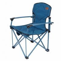 Кресло элитное скл. CW Dreamer Chair blue 4,8 кг. PM-004