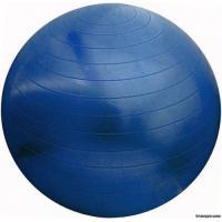 Мяч д/фитнеса 65 см