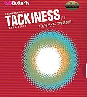 040697Накладка BUTTERFLY Tackiness D 1,9 красн.