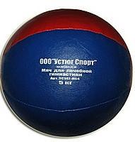 Мяч набивной 0.5кг