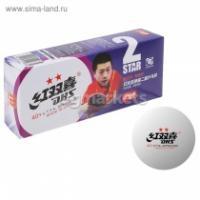 Мяч для н/т DHS 2**, 40+, пластик, CTTA Appr., CF40B 1шт.