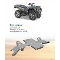 Ком-т защиты ATV Stels Leopard 600