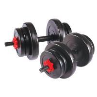2327LW Гантель сборная Lite Weights 20кг (10кг х 2шт)