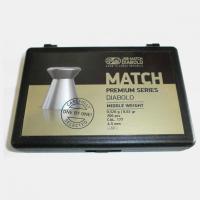 Пули JSB Match Premium Lite 0.475гр (200шт.)