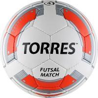 Мяч футзал. TORRES Futsal Match р.4