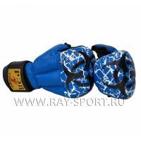 Перчатки для Рук. боя FIGHT-1, 6oz, и/к, р.S (синий био) С4sNХ6 РЭЙ-СПОРТ