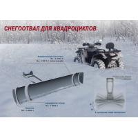Лепесток для снегоотвала (универсальный) RIVAL