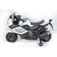 Moto Sport LQ168 белый