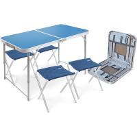 Набор мебели NIKA, стол раскладной МДФ(1000х500мм) и 4 стула