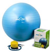 Мяч гимнастический STARFIT GB-102, 75см, насос, антивзрыв, синий