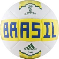 Мяч футб. ADIDAS WC2018 Capitano CBF р.5 бело-желто-сине-зел.
