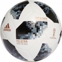 Мяч футб. ADIDAS WC2018 Telstar Competition FIFA PRO р.5 бело-черно-серый