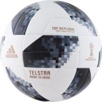Мяч футб. ADIDAS WC2018 Telstar Top Replique FIFA Quality р.5 бел-сер-чер.