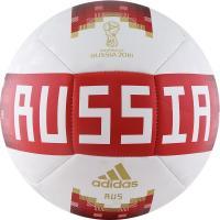 Мяч футб. ADIDAS WC2018 Capitano RFU р.5 бело-красно-золот.