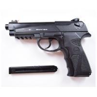 Пистолет пневматический BORNER Sport 306, 4.5мм