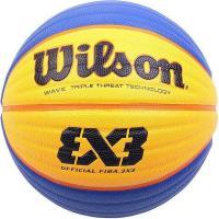 Мяч баск. WILSON FIBA3x3 Official р.6 сине-желтый