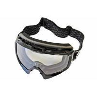 Очки мотоциклетные (черный), YH-186