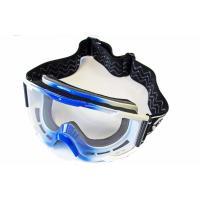 Очки мотоциклетные (синий), YH-90-32