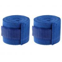Бинт бокс эластичный 4,55м синий