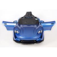 Spyder QLS 8988 синий